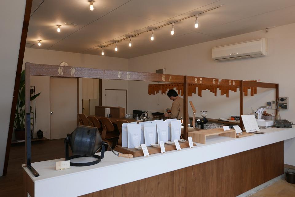 tencoffeeten015.jpg