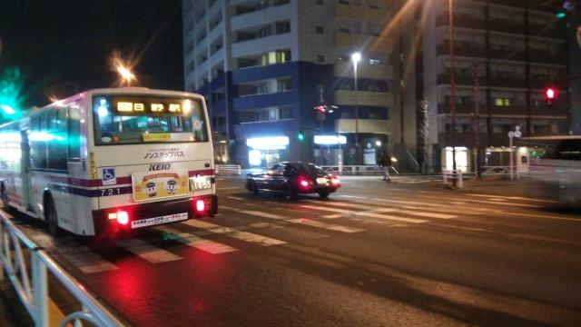 日野駅前で見かけたSA22C マツダサバンナRX-7