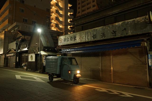 八王子の古い米屋と小川の魚という居酒屋の並び