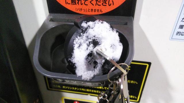 雪をかぶった燃料キャップ