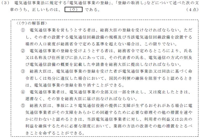 30_2_houki_1_(3).png