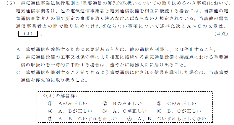 30_2_houki_1_(5).png