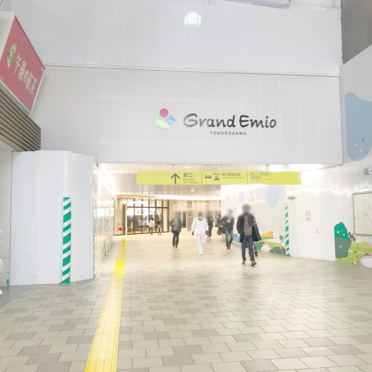 000所沢駅改札左手