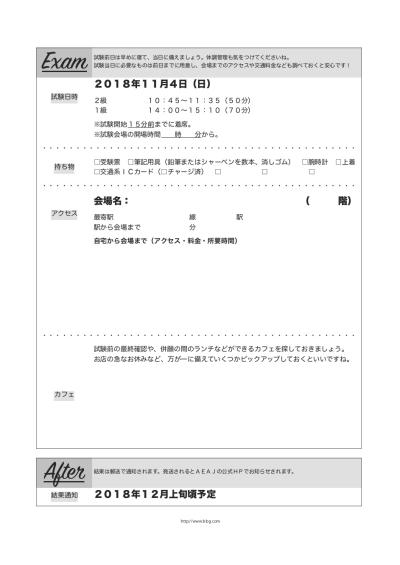 m_atk_sch_02.jpg