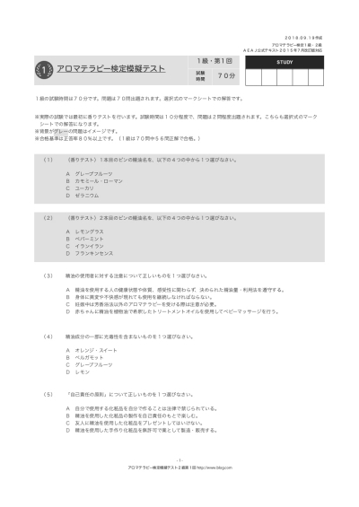 m_atk_test_11_01.jpg