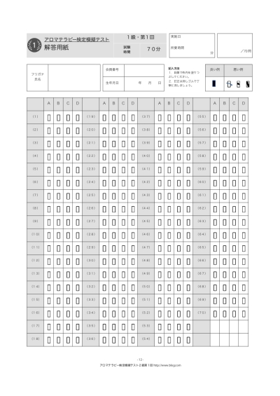m_atk_test_11_02.jpg