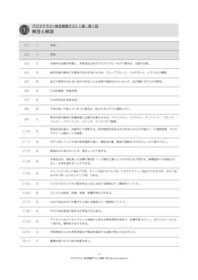 m_atk_test_11_03.jpg