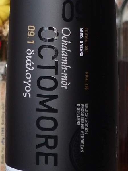 OCTOMORE 09,1 Scottish Barley_L1_600