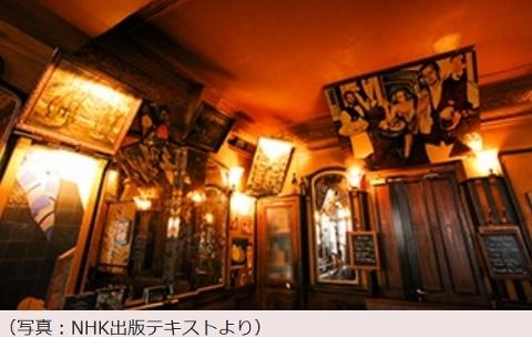 Cafe Le Repaire de Cartouche (480x304)