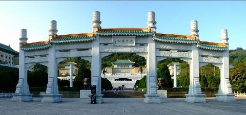 国立故宮博物院 (480x225)