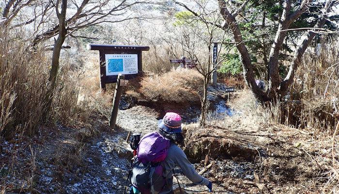 2019,2,2韓国岳・高千穂峰-21