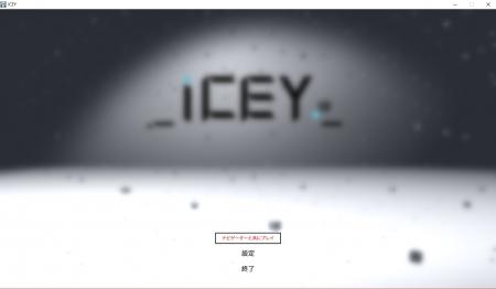 icey14.jpg