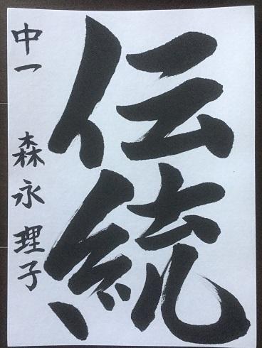 IMG_0669森永りこc