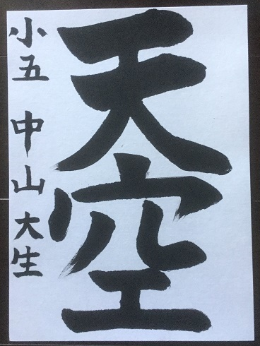 IMG_0683中山大生c