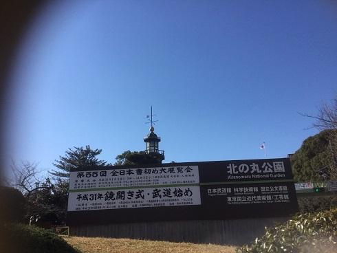 IMG_1383門c