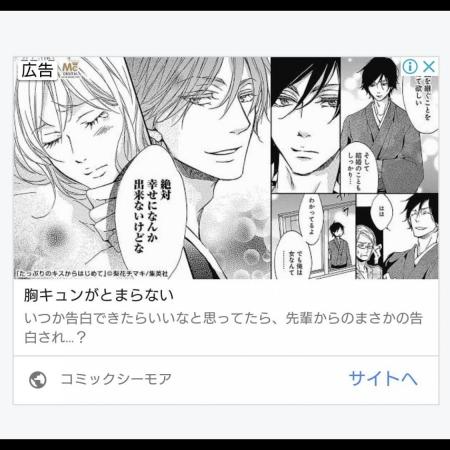 はじめて たっぷり から の ネタバレ キス たっぷりのキスからはじめて【14話】ネタバレ・感想!