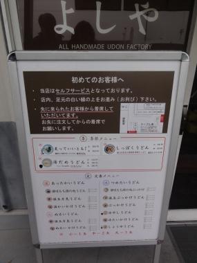 DSC08103.jpg