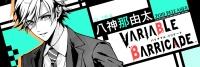 vb_twitter_header1-4.jpg