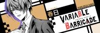 vb_twitter_header1-5.jpg