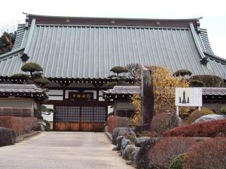 0126goro-bai1.jpg