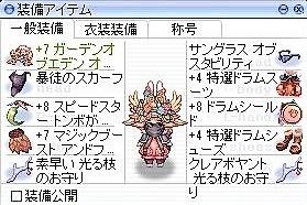 screenBreidablik020.jpg
