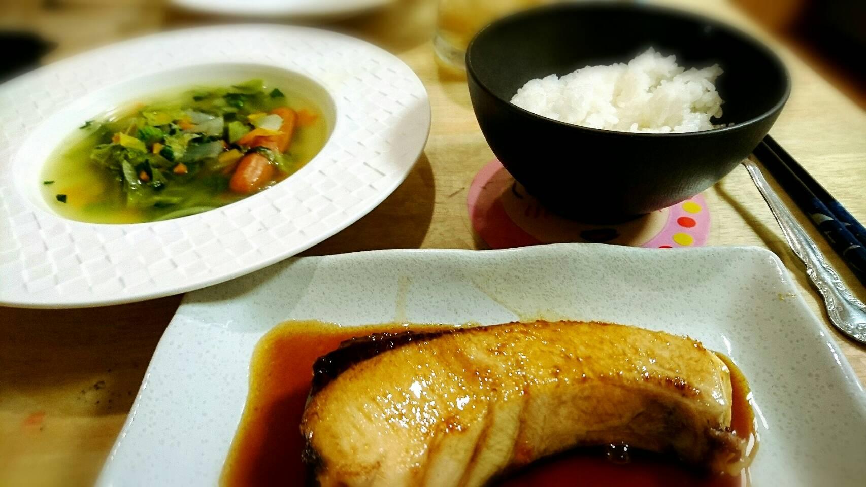 ぶりの照り焼き 野菜のポトフ