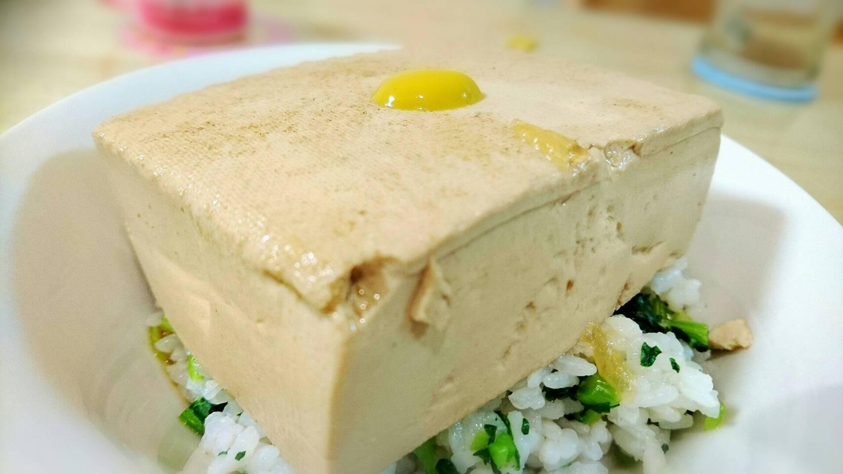 ヘルシー 豆腐飯
