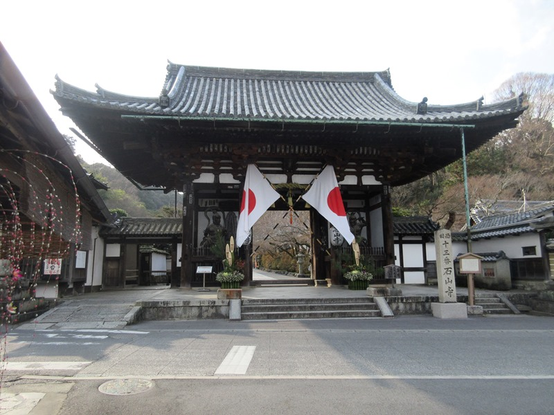 石山寺1190108
