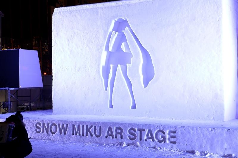札幌雪まつり7190210
