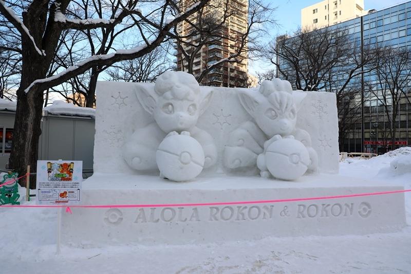 さっぽろ雪まつり10190211