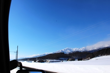 車から芦別岳