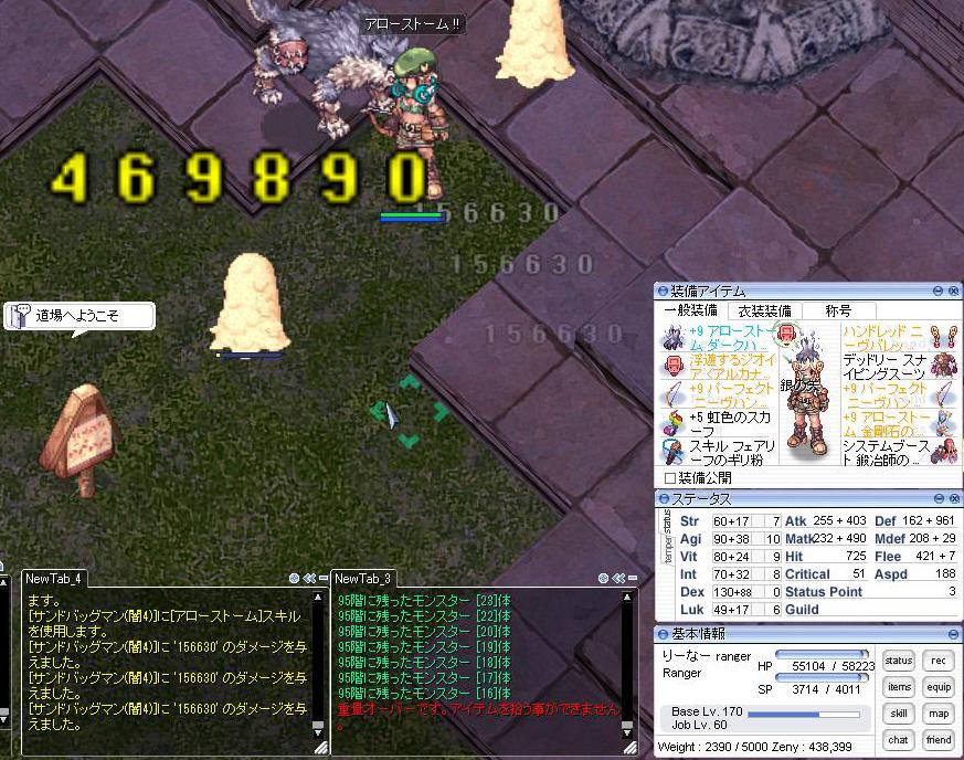 screenIdavoll1145.jpg