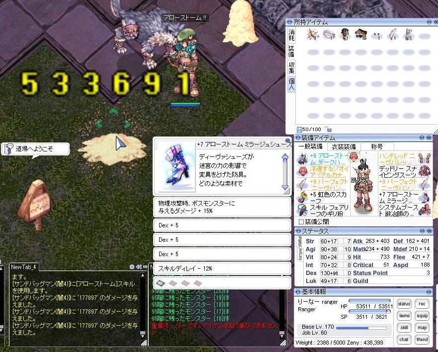 screenIdavoll1146.jpg