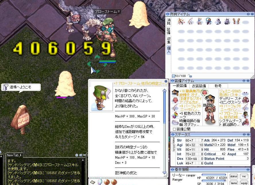 screenIdavoll1147.jpg