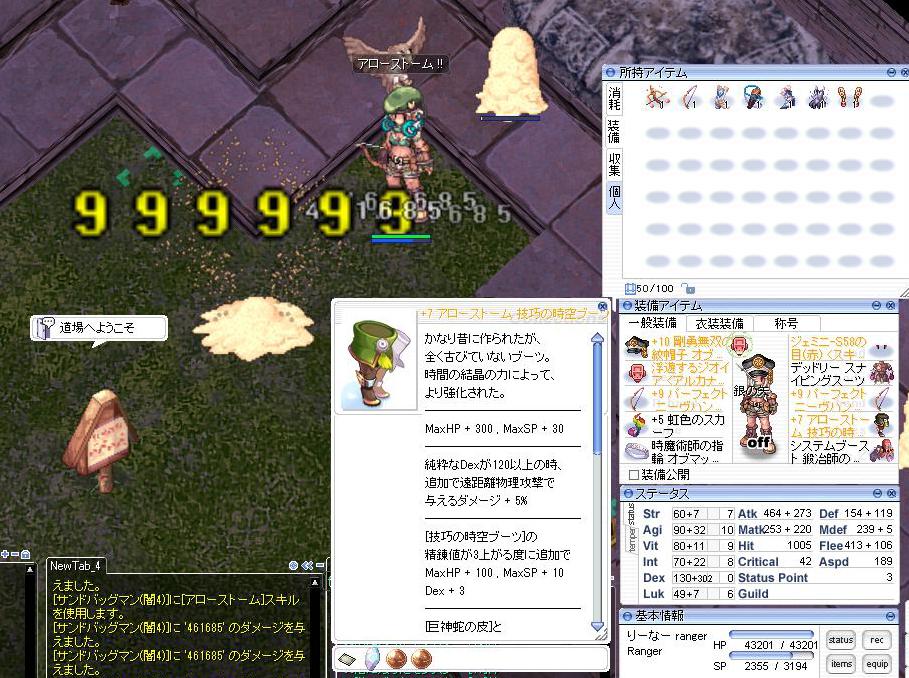 screenIdavoll1149.jpg