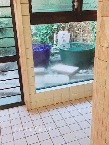 しんじこ温泉