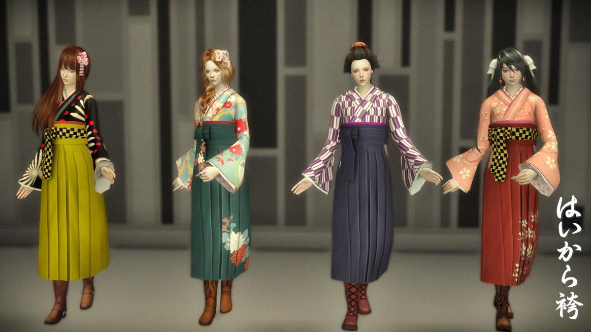 sims4 CC 和風 着物 袴 配布 ダウンロード