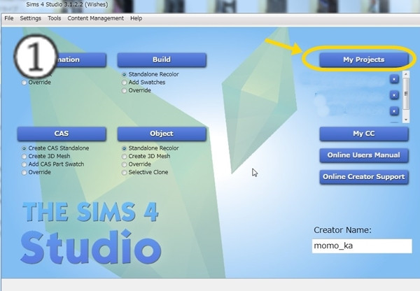 sims4 CC チュートリアル リカラー