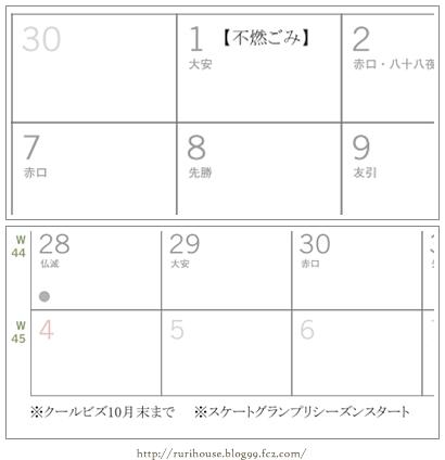 20181210-5.jpg