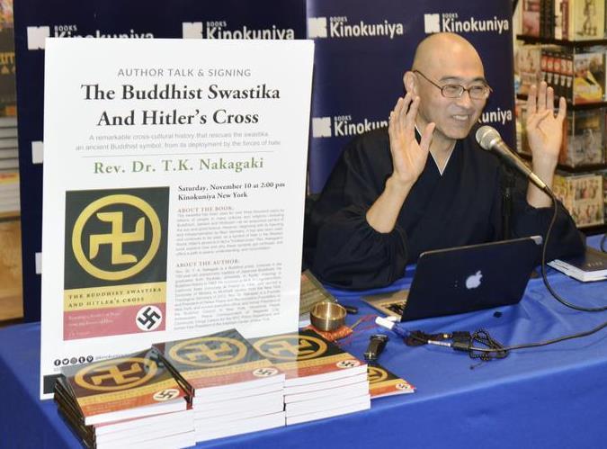 wor1811110011-p1_卍はナチスの印でなく「幸福」 NY僧侶が英語著書