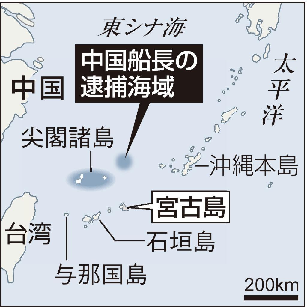 afr1901290003-p1_中国船長の逮捕海域