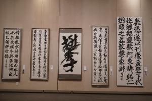 書道展カンコウシャ1