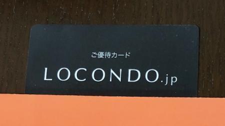 ロコンド_2018⑥