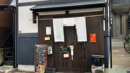 奈良旅行_2019_2_10