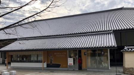 奈良旅行_2019_2_27