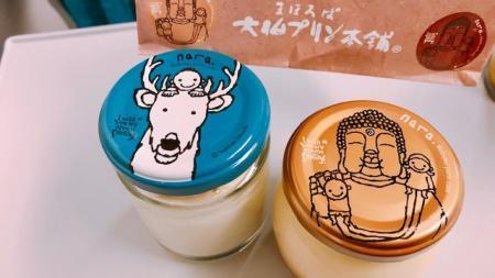 奈良旅行_2019_2_31