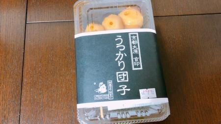うっかり団子_2019