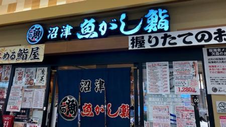 浜松_2019⑱