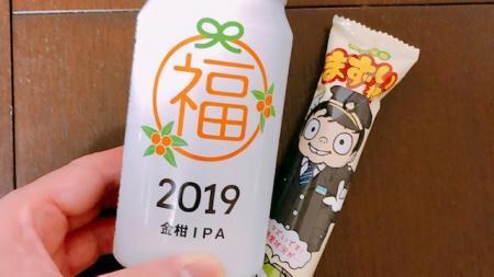金柑IPA_2019