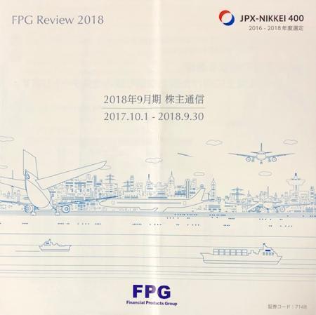 FPG_2018.jpg